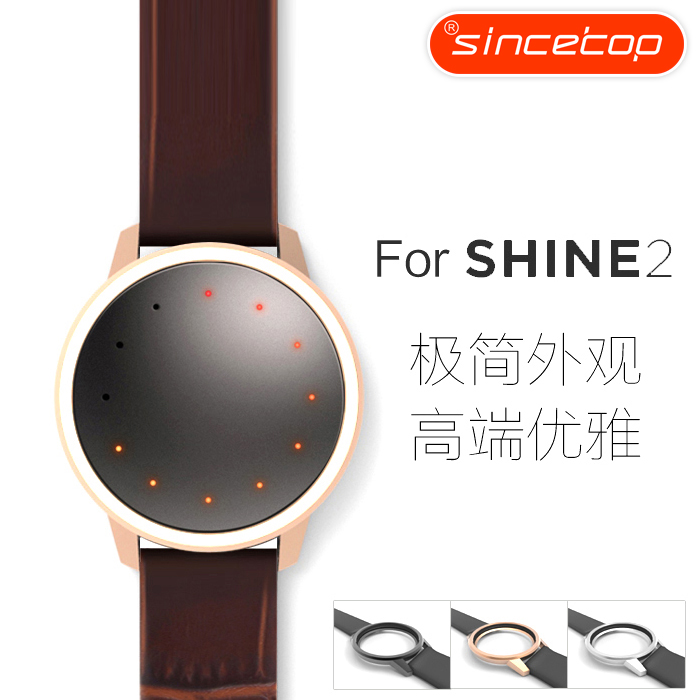 SinceTop For Misfit Shine2配件真皮表带