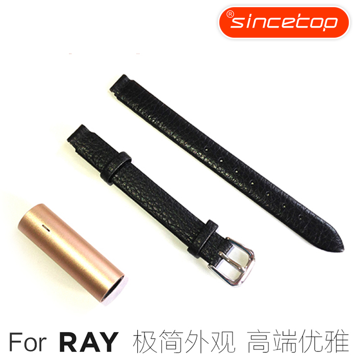 SinceTop For RAY真皮表带