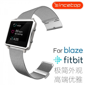 SinceTop For fitbit blaze配件不锈钢表带