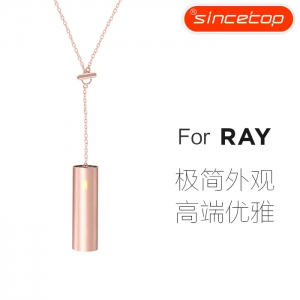 SinceTop For RAY玫瑰金项链