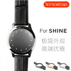 Sinetop For Misfit Shine配件真皮表带