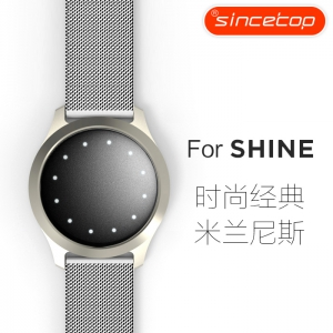 Sinetop For Misfit Shine配件不锈钢表带