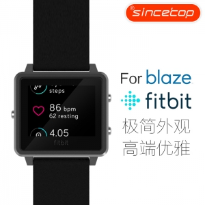 SinceTop For fitbit blaze配件真皮表带
